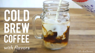 make cold brew coffee